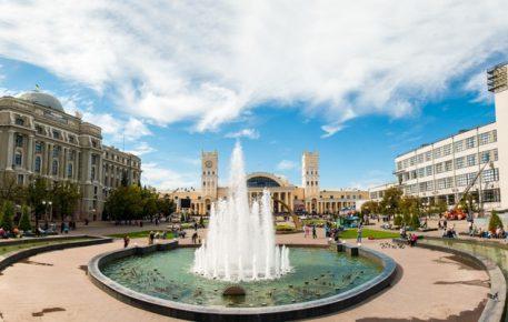 Харьков - Крым