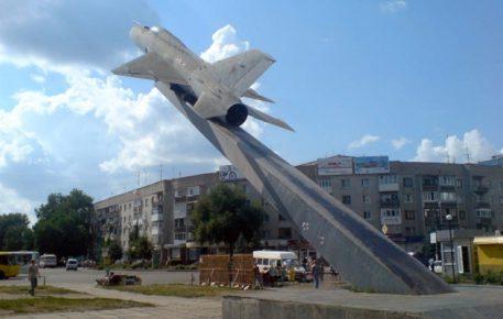 Новомосковск - Крым
