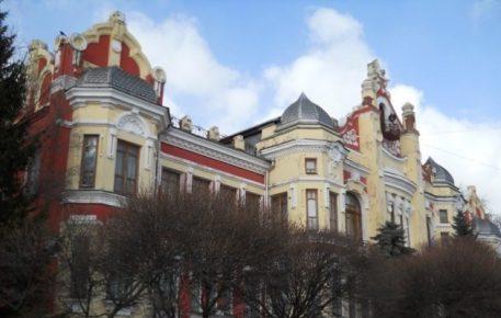 Красноград - Крым