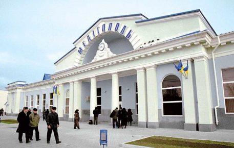 Мелитополь - Крым