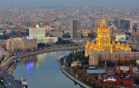 Харьков - Москва